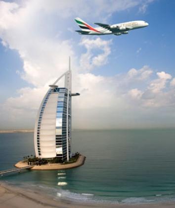 Самолетни билети за Дубай